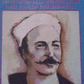 الشيخ أبوالعلا محمد