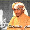جاسم محمد