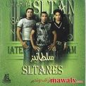 فرقة سلطانيز الامارتيه
