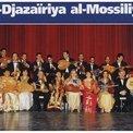 الجزائر المسيليه