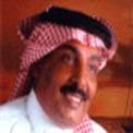 ابو هلال