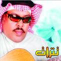 خالد ابوحشي