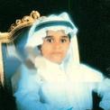بندر محمد