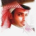 سعد العبدالله