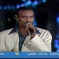 عمر جعفر