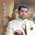 خالد العراقي