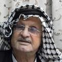 ابو عرب