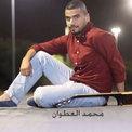 محمد العطوان