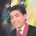 هاني الحسيني