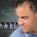 احمد كعيب