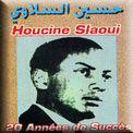 حسين السلاوي