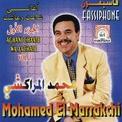 محمد المراكشي