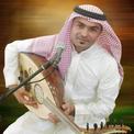 عمر الهدار